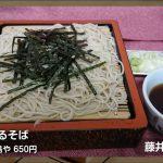 藤井四段「昼飯にカツカレーと生卵(1000円)頼んだらめっちゃ叩かれてるやん…」