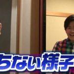 【画像】鈴木福くん、2年ぶりに芦田愛菜さんと再会し「何で私に敬語使ってんの?」と言われる。