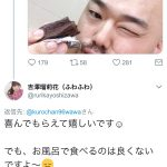 【悲報】安田大サーカスクロちゃん、中学生に手を出す