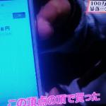 【悲報】まんさん、なけなしの100万円をコインチェックで溶かしてしまう