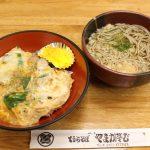 【悲報】藤井五段、とんでもない昼食をオーダー