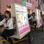 【画像】からかい上手の高木さんの宣伝方法、Hすぎる