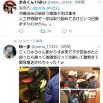 キモオタ、牛丼屋でオタ芸を披露し無事意識不明