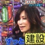 【画像】KABAちゃん、整形失敗