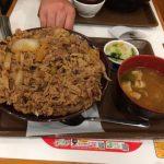 すき家のキング牛丼を完食出来るって大食いレベルどんくらいなん?