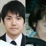 【悲報】小室圭さんの借金トラブル被害者が胸中告白