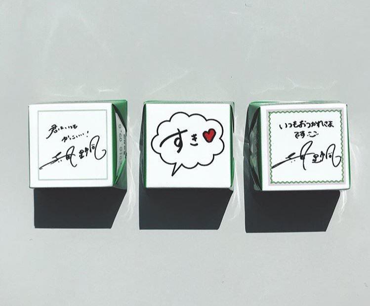 【画像】吉岡里帆がバレンタインデーに用意したチョコがこちらw