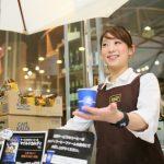 【最終警告】カルディコーヒーファームでコーヒーだけもらって何も買わずに出てくる乞食共に告ぐ