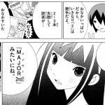 【画像】漫画家・久米田康治、新作に失敗して過去作の続編を書き出す漫画家を痛烈に批判
