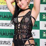 【画像】脊山麻理子アナ(37)、セクシーな黒のボンデージ姿で登場「これでニュースを語りたい」