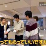 浜田雅功、「徹底検証『森友・加計事件』朝日新聞による戦後最大級の報道犯罪」という本を勧める