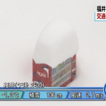 【画像】福井県、雪がすごすぎて自販機が消しゴムみたいになる
