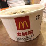中国のマクド、ヤベー見た目の朝マックを出してしまう