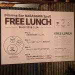 【画像】月額540円(税込)毎日ランチが食い放題のカフェ