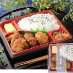 【朗報】藤井聡太五段、昼食にコンビニ弁当を食べる