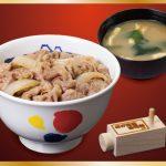 【画像】松屋、ついに丼物だけで1週間ローテが組めるようになってしまう!!!