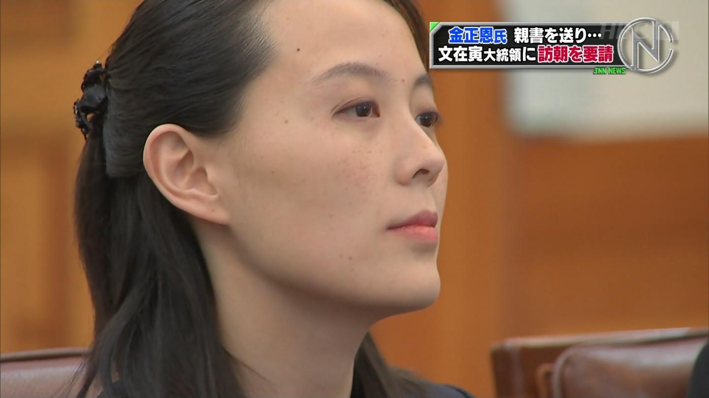 【画像】金正恩の妹、キムヨジョン(31)美人すぎるww