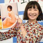 【画像】アコムのCMでブレイク小野真弓、36歳の大人の裸体を惜しげもなく披露