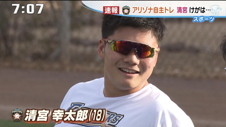 【悲報】清宮幸太郎、オラつく
