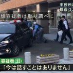 生活保護を拒否されたじゅんちゃん(33)市役所で公務員4人を包丁でさしてブタ箱行きw