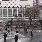 【画像】渋谷スクランブル交差点での立ちションが朝のZIPで生放送されてしまう