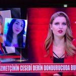 トルコの大手テレビ局、韓国大統領を殺人事件の容疑者と報道するwww
