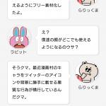 【悲報】漫画村のクマ、調子に乗りまくってしまう