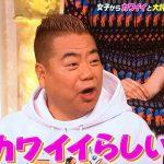 昔の人「出川マジキモイ!抱かれたくない芸人第一位!」今の人「出川だいすき!」