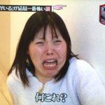【悲報】水曜日のダウンタウンのドッキリにフェミニストがブチ切れ