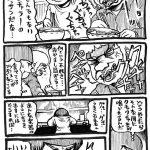 【画像】漫画家の押切蓮介さん、ラーメン屋でクチャラーに会い壊れてしまう