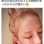 【速報】浜崎あゆみ(39)さん、彼氏のTwitter誤爆により熱愛が発覚してしまう