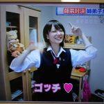【画像】藤井聡太の姉弟子、どスケベだった