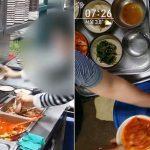 韓国のレストラン、客の食べ残しをかき集めて別の客へ新品かのように出していた