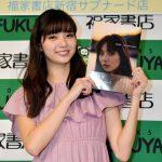 【朗報】新川優愛ちゃん「恋人は全くいない。誰かいないですかね・・・」