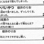 【悲報】声優の島崎信長さん、バキの作者に演技をdisられてしまう