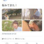 【画像】陽キャ、彼女と桜見たついでにフェラさせてしまう