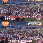 稲村亜美「体は触られてない」選手「胸とか尻触って自慢してる奴いた」