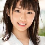 【画像】超絶可愛いAV女優がデビュー!18歳、Eカップ、経験人数1人