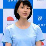 【悲報】47歳アルバイト、能年玲奈のブログに殺害予告を書き込み逮捕