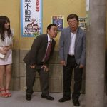 18歳Fカップの大原優乃ちゃん、志村けんに見つかってしまう