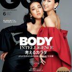 【画像】浅田舞&真央姉妹、エロ写真を雑誌にアップ