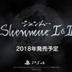 セガ「シェンムーⅠ&Ⅱ!メガドライブミニ!サクラ大戦復活!」