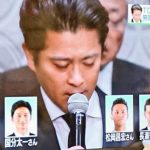【画像】NHK、山口達也が事故で一人生き残ったみたいに報道をする