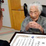 【訃報】世界最高齢の田島ナビさんが死去 117歳