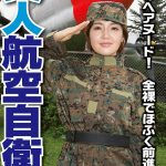 【画像】元美人航空自衛官のフルヌード