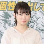 志田未来さんの最新画像www
