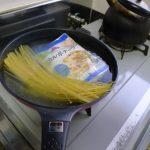 【悲報】メーカー「パスタとレトルトを同じ鍋で茹でるのはやめてください!」