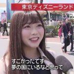 【画像】セクシー女優・羽咲みはるさん、日テレのニュースに一般人として映る