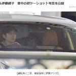 二宮和也ファンまんさん「結婚が嫌なんじゃない。伊藤綾子が嫌なんだよ」