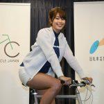 【画像】自転車アンバサダー・稲村亜美「安全運転を心がけましょう(太ももムチッ)」